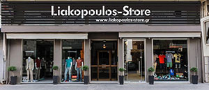 Liakopoulos Stores